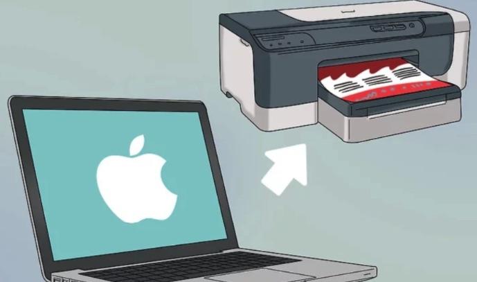 Chia sẻ máy in qua wifi cho các máy tính, laptop khác