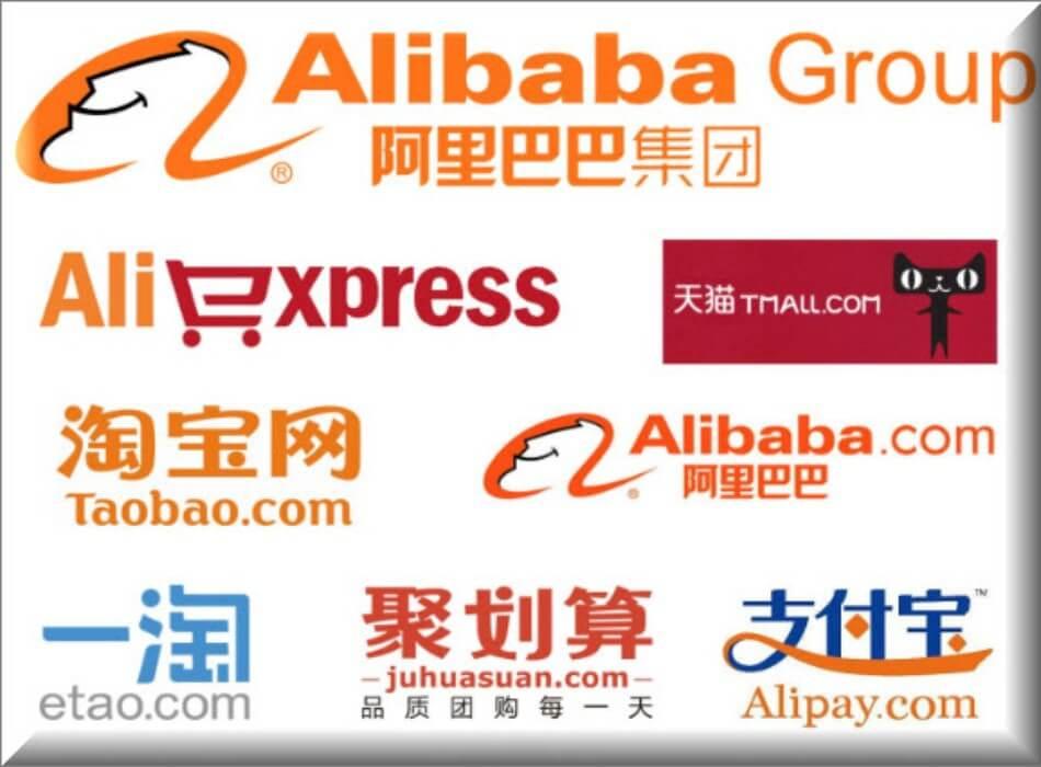 website thương mại điện tử Trung Quốc