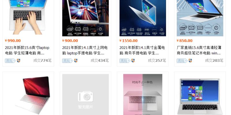 order laptop Trung Quốc online